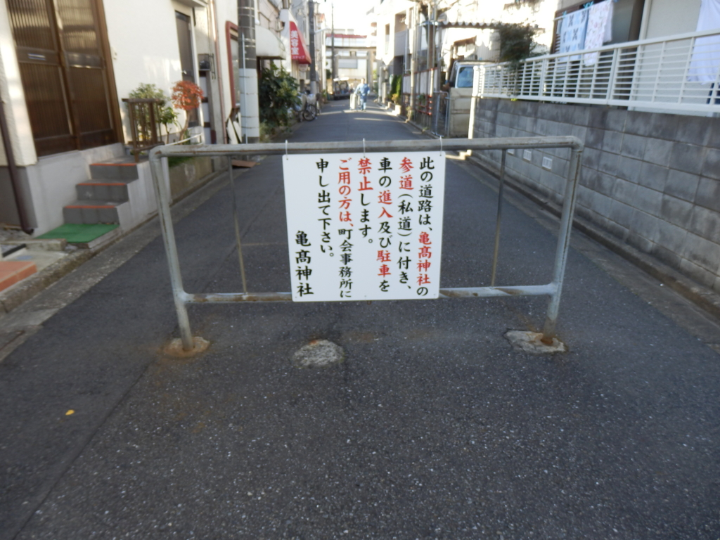 f:id:sign-miyazaki:20161226130630j:plain