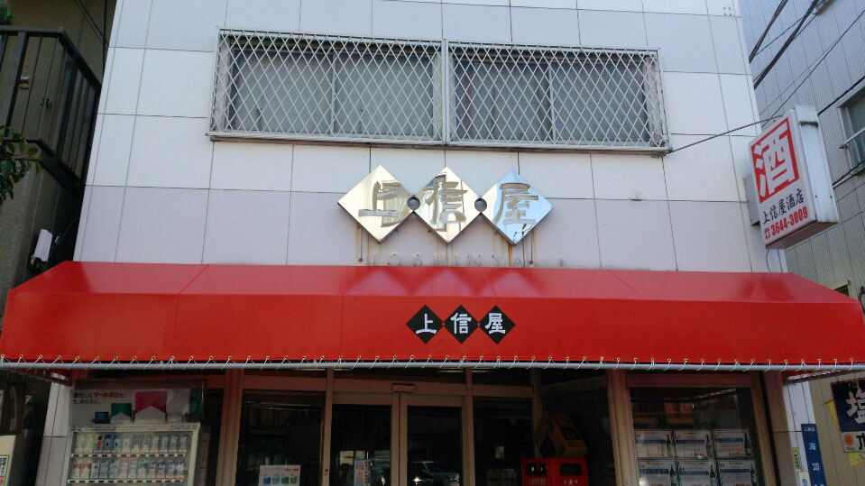 f:id:sign-miyazaki:20170323115533j:plain
