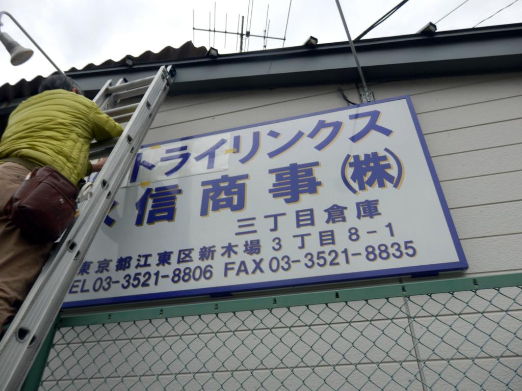 f:id:sign-miyazaki:20170331155400j:plain