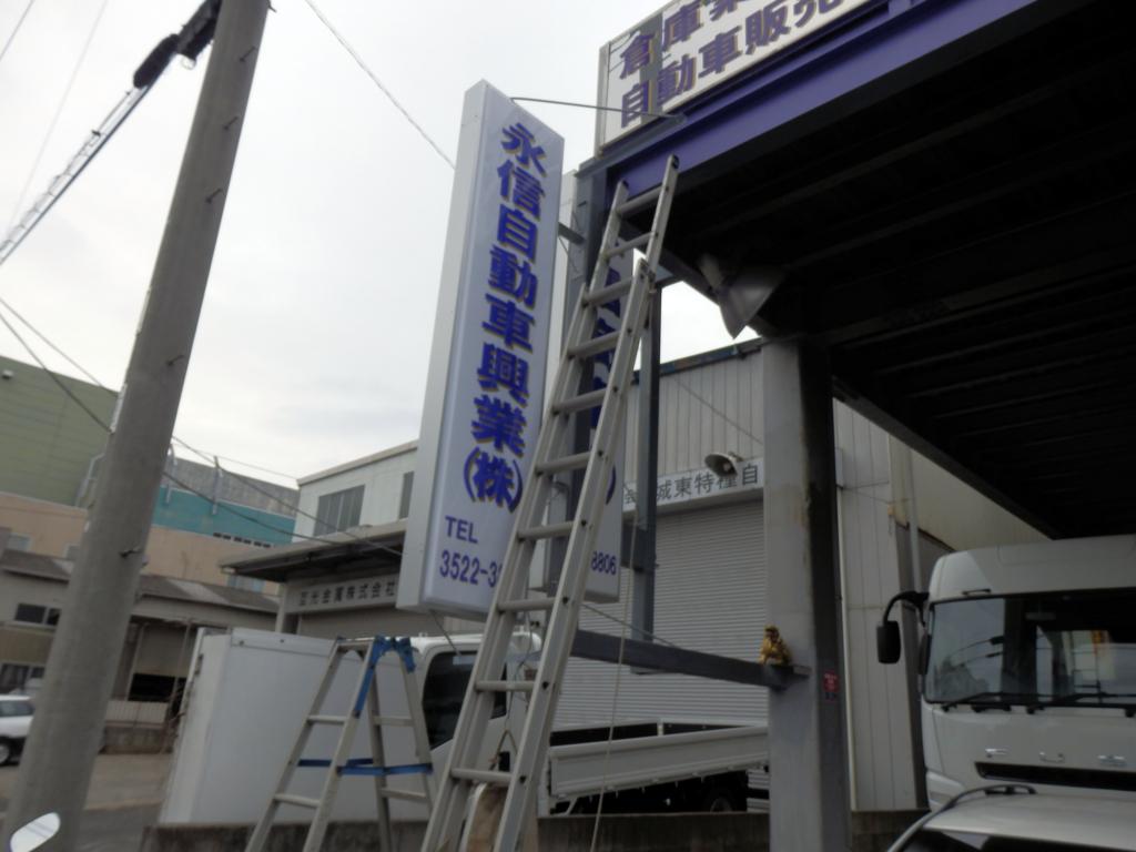 f:id:sign-miyazaki:20170331155530j:plain