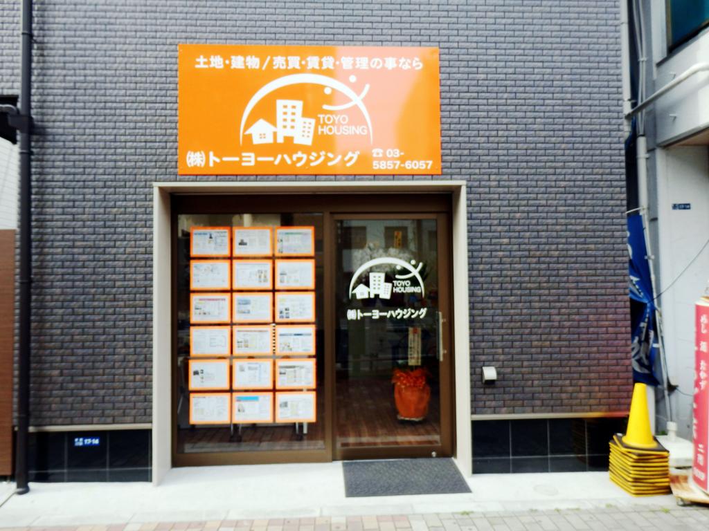 f:id:sign-miyazaki:20170407164304j:plain