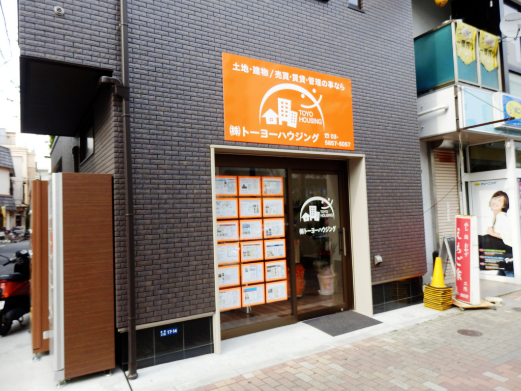 f:id:sign-miyazaki:20170407164352j:plain