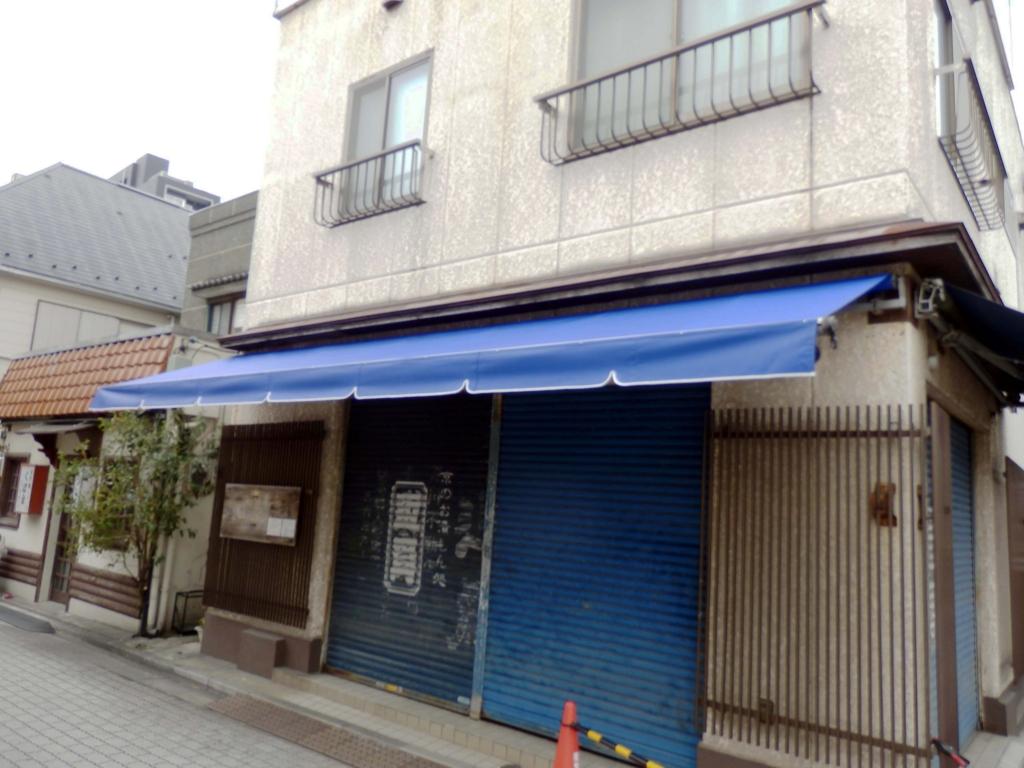 f:id:sign-miyazaki:20170418175510j:plain