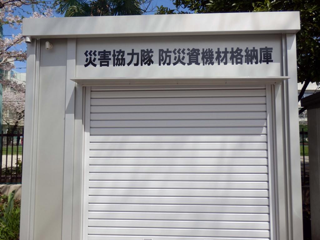 f:id:sign-miyazaki:20170424160611j:plain