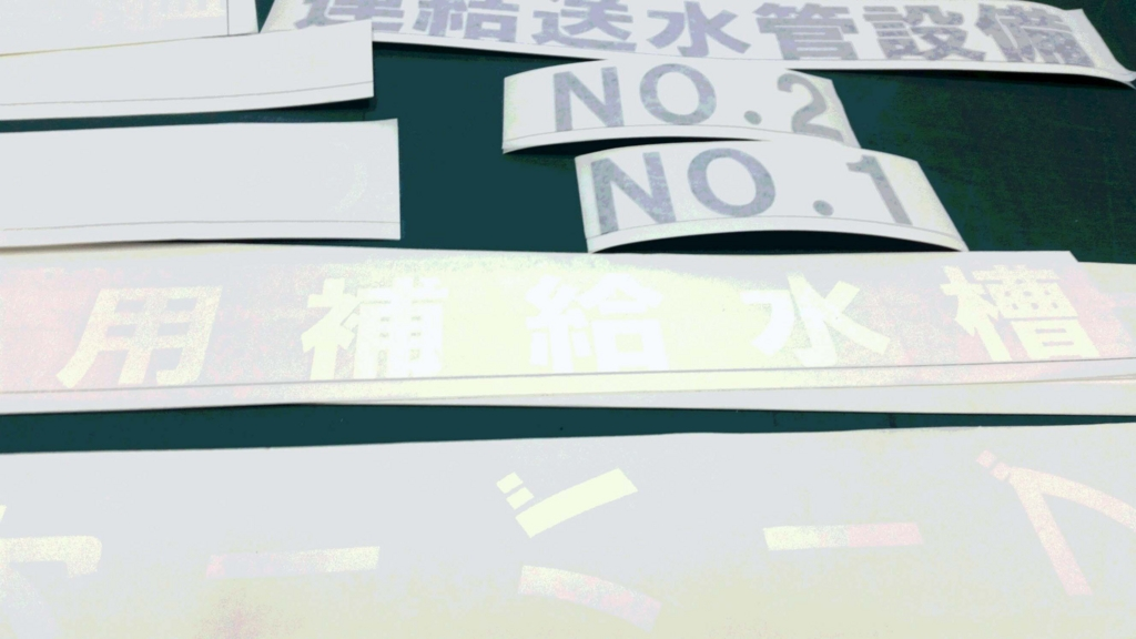 f:id:sign-miyazaki:20170426112645j:plain