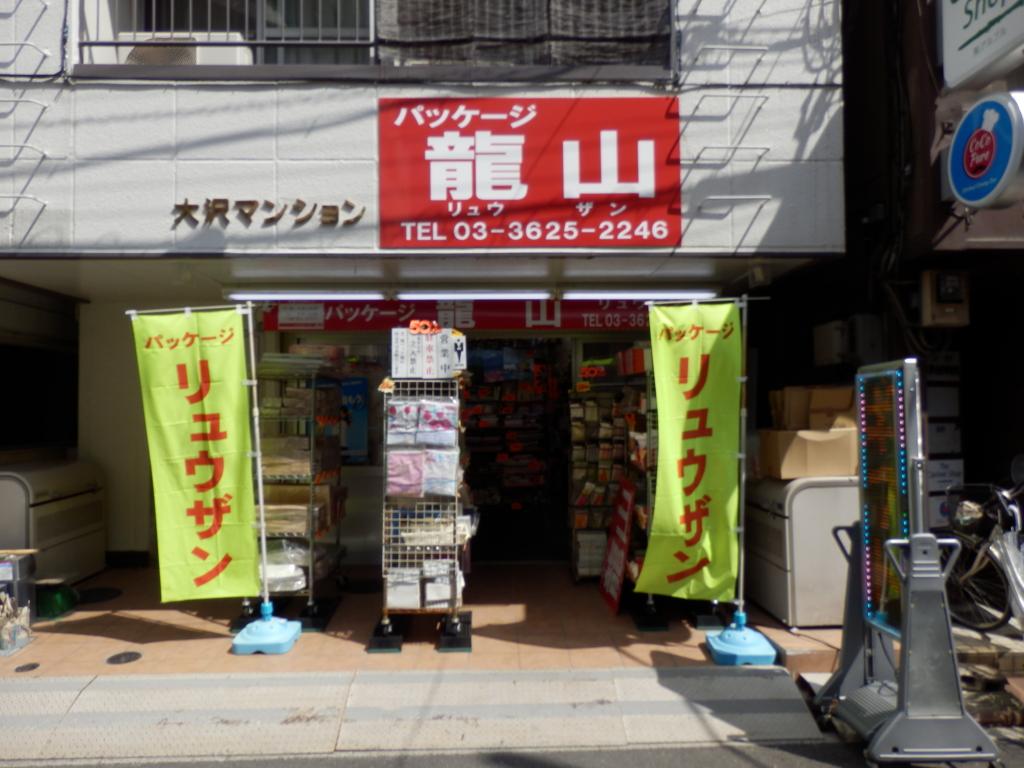 f:id:sign-miyazaki:20170502182452j:plain