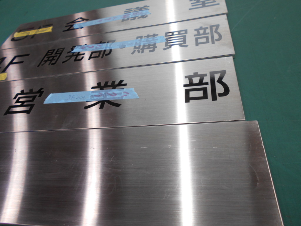 f:id:sign-miyazaki:20170516100752j:plain