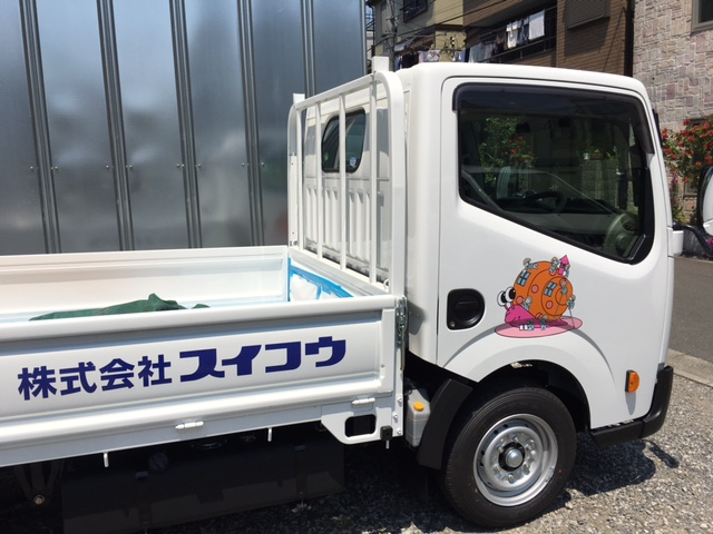 f:id:sign-miyazaki:20170526172252j:plain