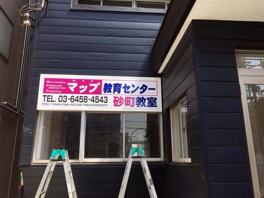 f:id:sign-miyazaki:20170605154933j:plain