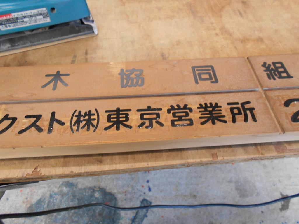 f:id:sign-miyazaki:20170621153113j:plain