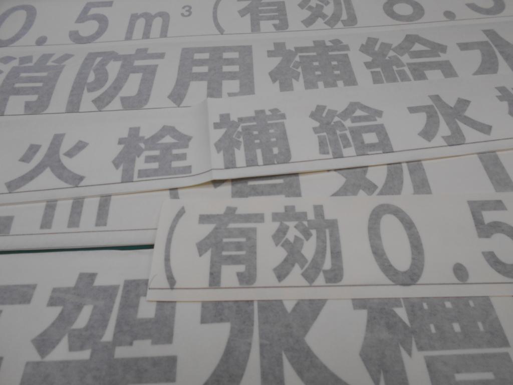 f:id:sign-miyazaki:20170628161046j:plain