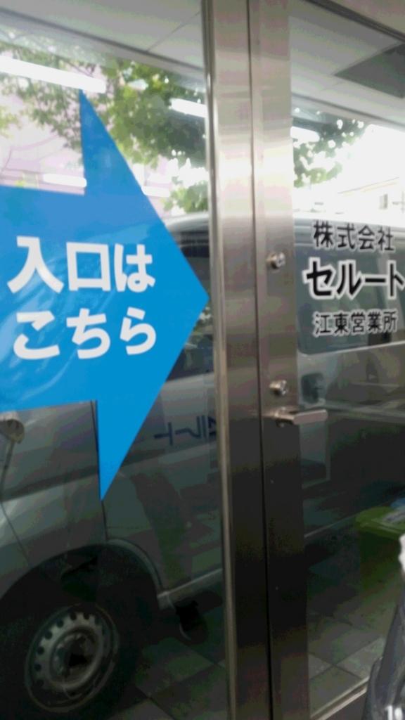 f:id:sign-miyazaki:20170707165252j:plain