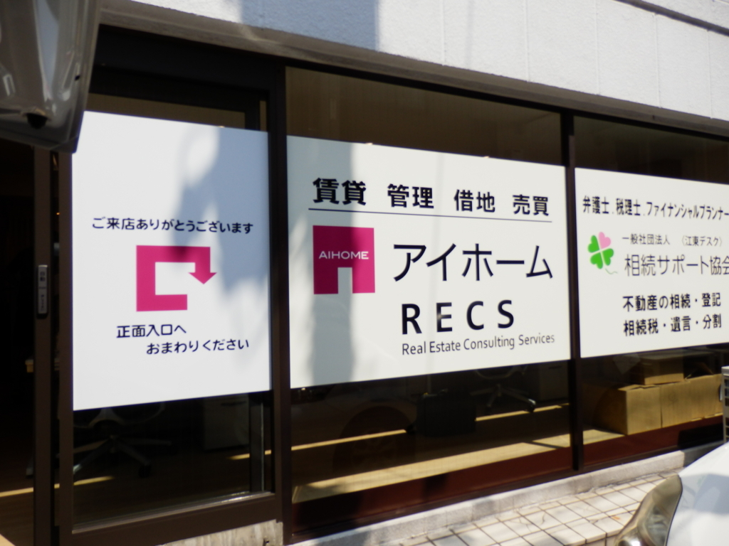 f:id:sign-miyazaki:20170901122535j:plain