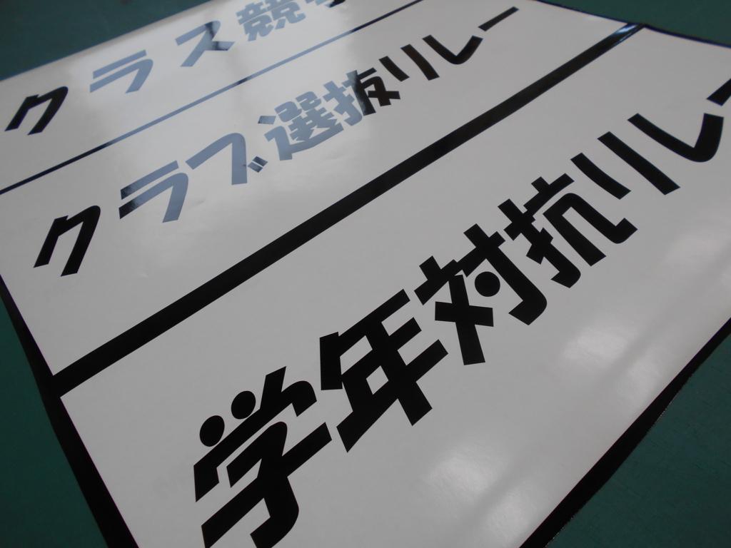 f:id:sign-miyazaki:20170921155257j:plain