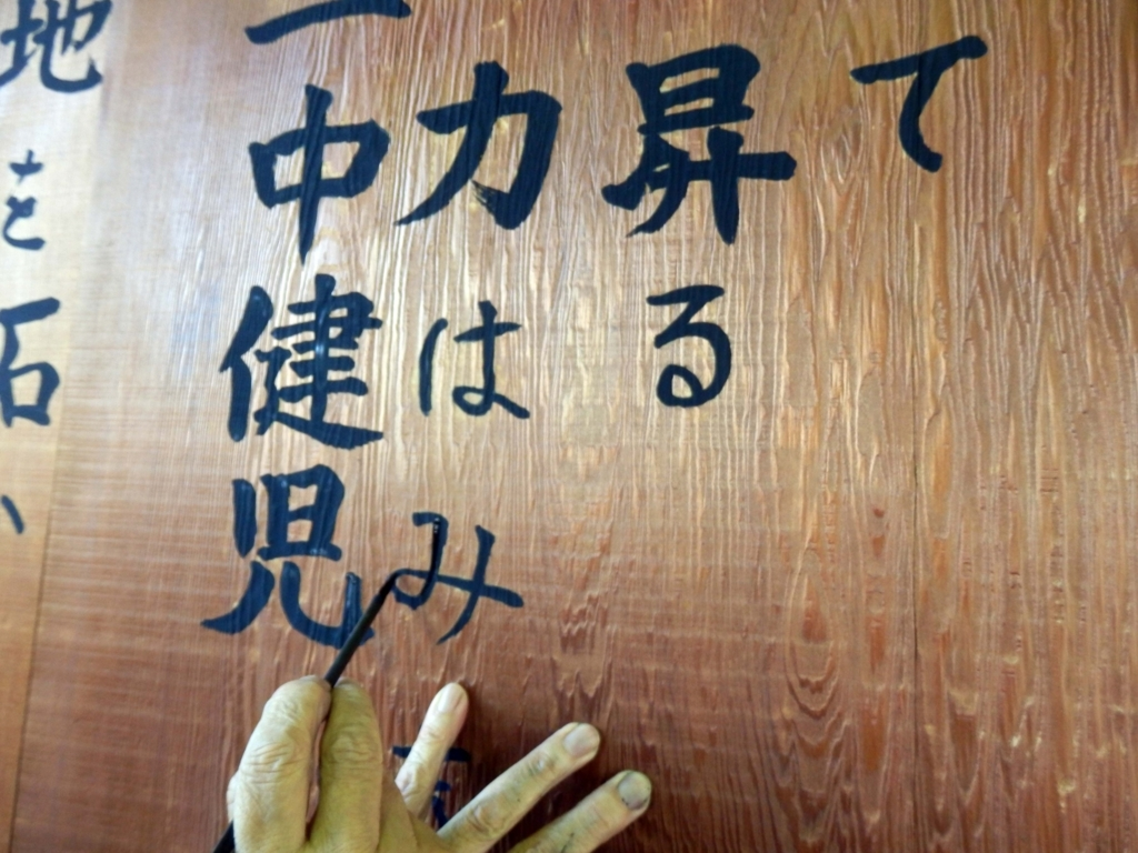 f:id:sign-miyazaki:20170922145356j:plain