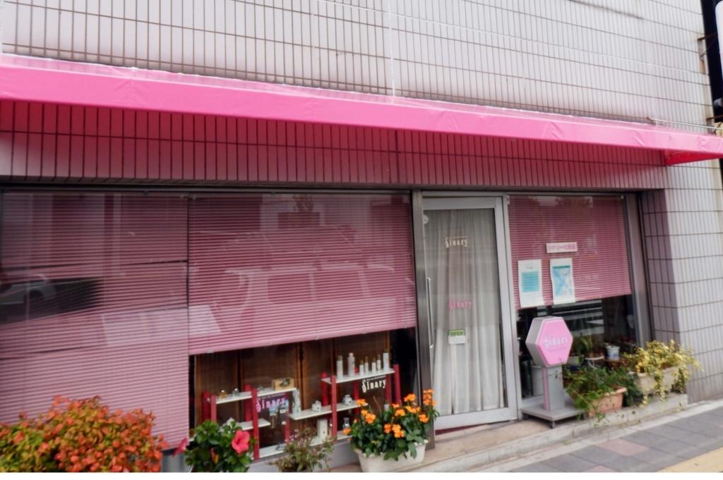 f:id:sign-miyazaki:20171012091943j:plain