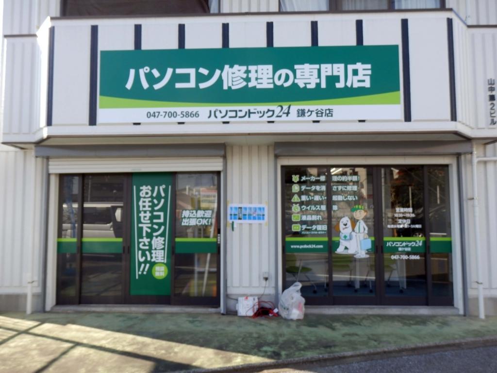 f:id:sign-miyazaki:20171030163313j:plain