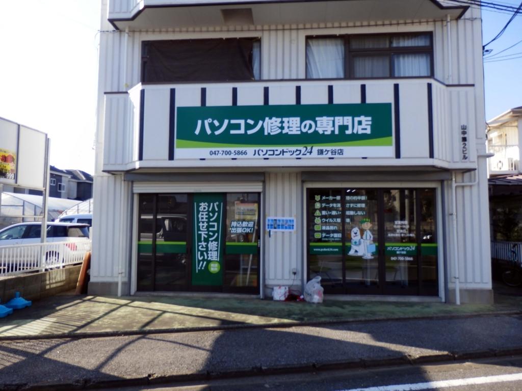 f:id:sign-miyazaki:20171030163344j:plain