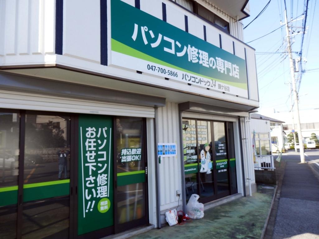 f:id:sign-miyazaki:20171030163403j:plain