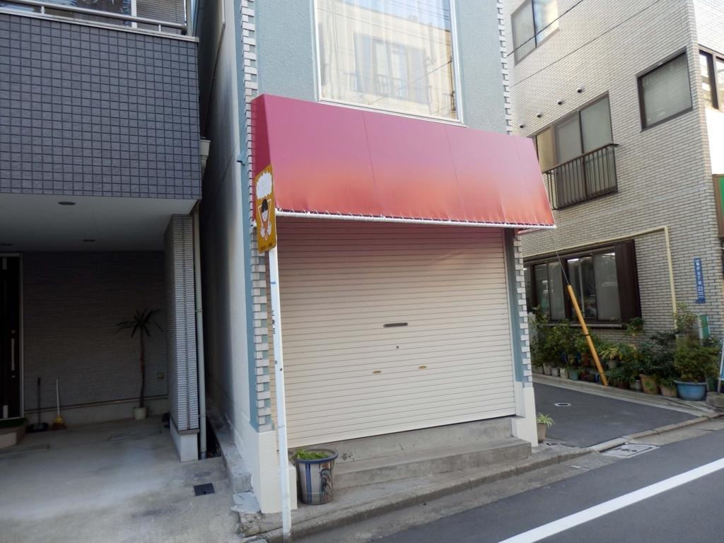 f:id:sign-miyazaki:20171108142550j:plain