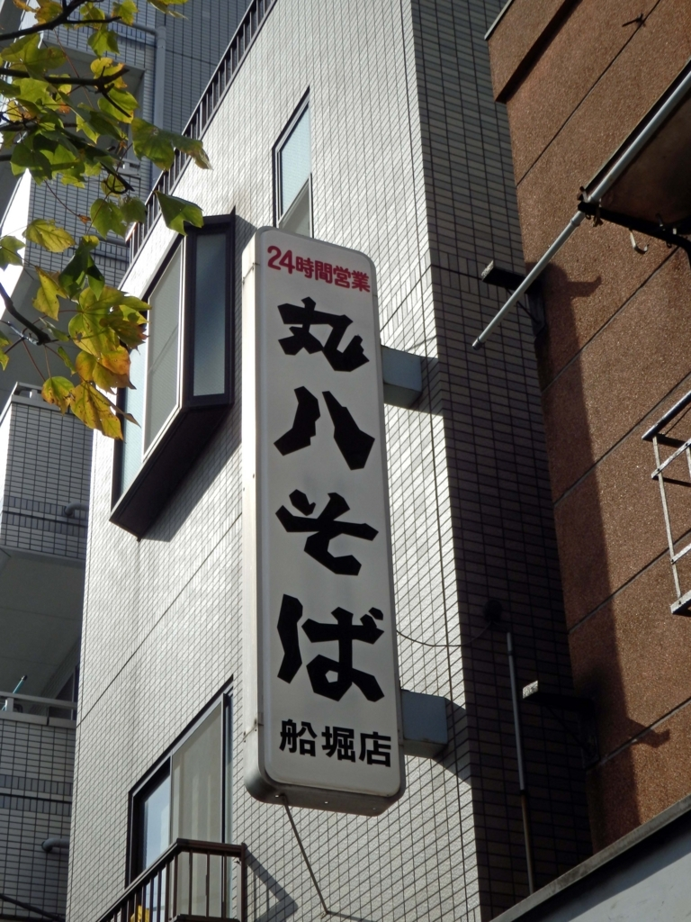 f:id:sign-miyazaki:20171213141705j:plain