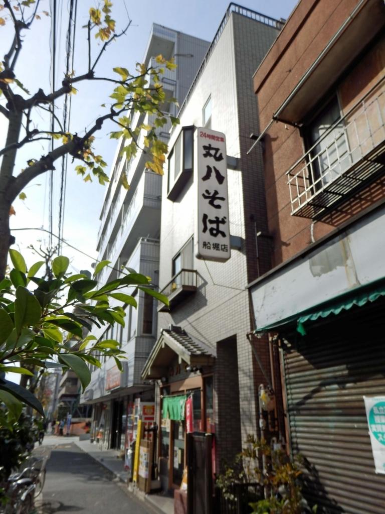 f:id:sign-miyazaki:20171213141734j:plain