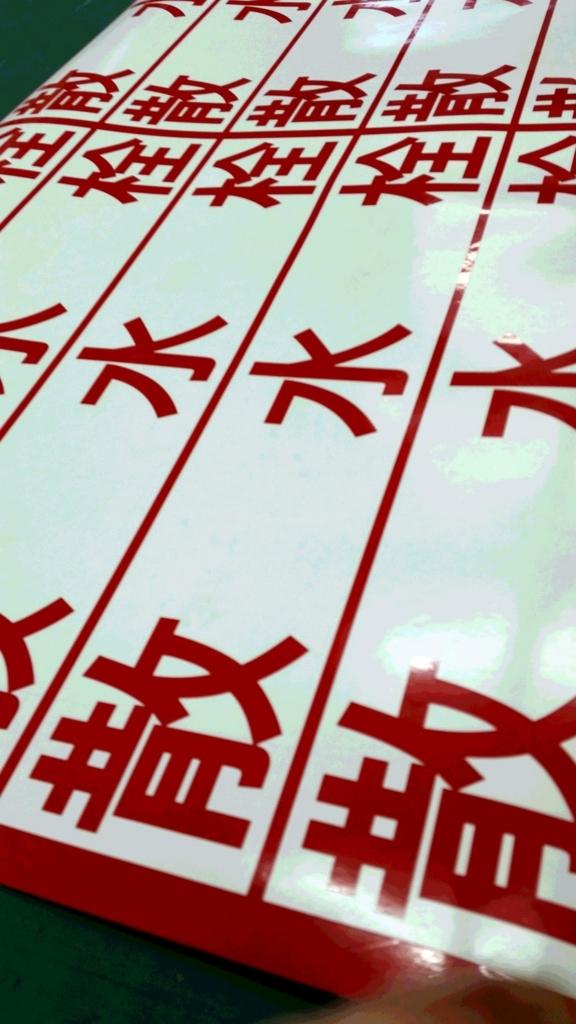 f:id:sign-miyazaki:20171215165851j:plain