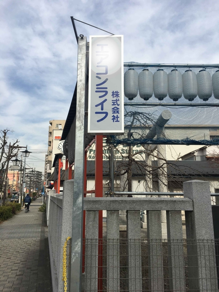 f:id:sign-miyazaki:20180119163721j:plain