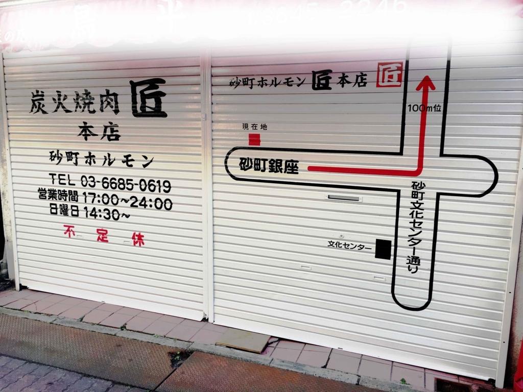 f:id:sign-miyazaki:20180208155016j:plain