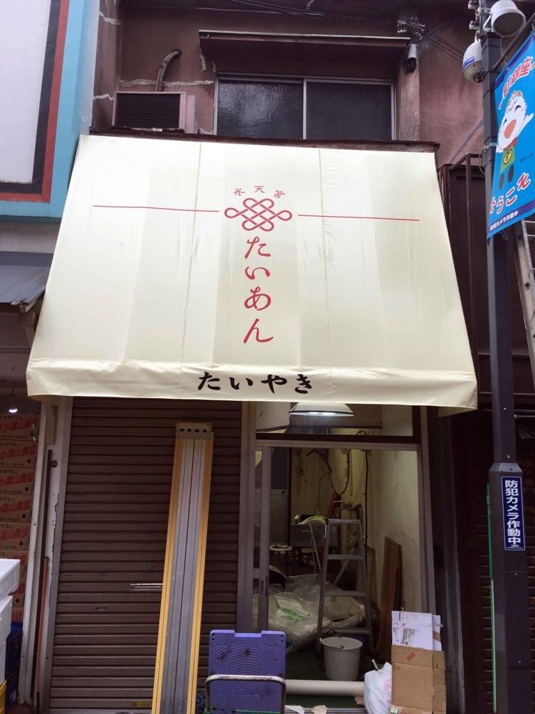 f:id:sign-miyazaki:20180323114134j:plain
