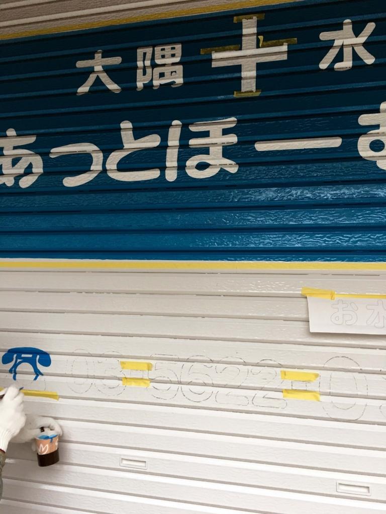 f:id:sign-miyazaki:20180607112511j:plain