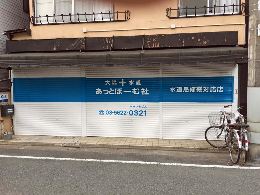 f:id:sign-miyazaki:20180607112531j:plain