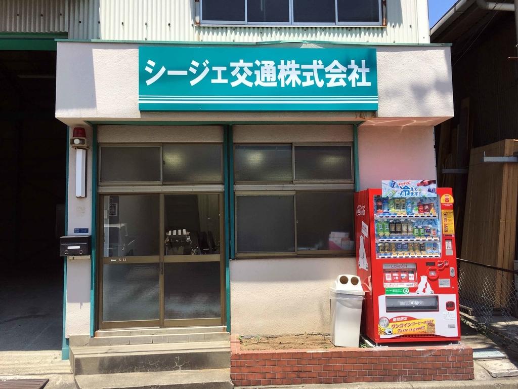 f:id:sign-miyazaki:20180914163323j:plain