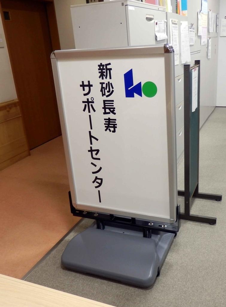 f:id:sign-miyazaki:20181011114521j:plain