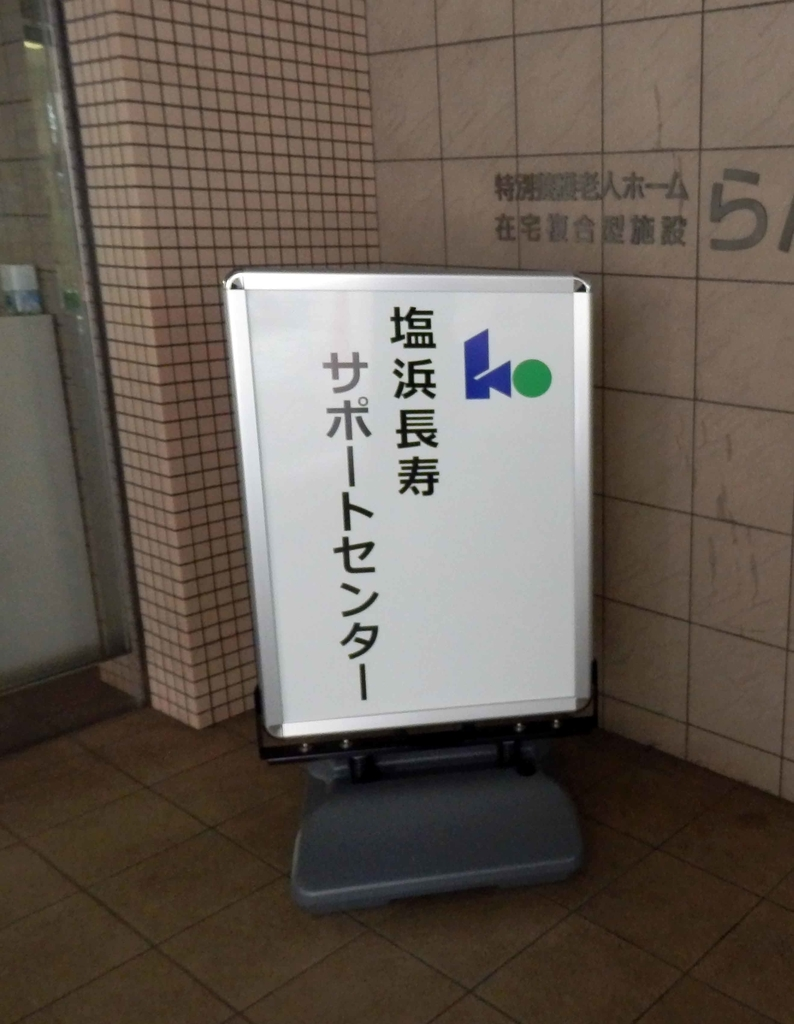 f:id:sign-miyazaki:20181011114532j:plain