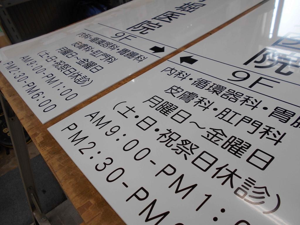 f:id:sign-miyazaki:20181019142933j:plain