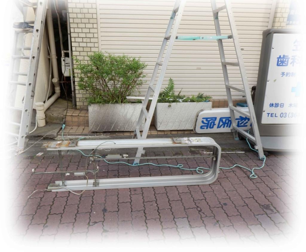 f:id:sign-miyazaki:20181030171502j:plain
