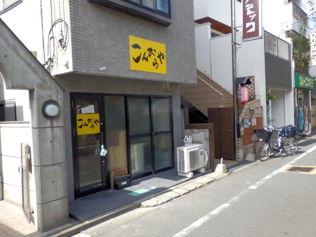 f:id:sign-miyazaki:20181030172856j:plain