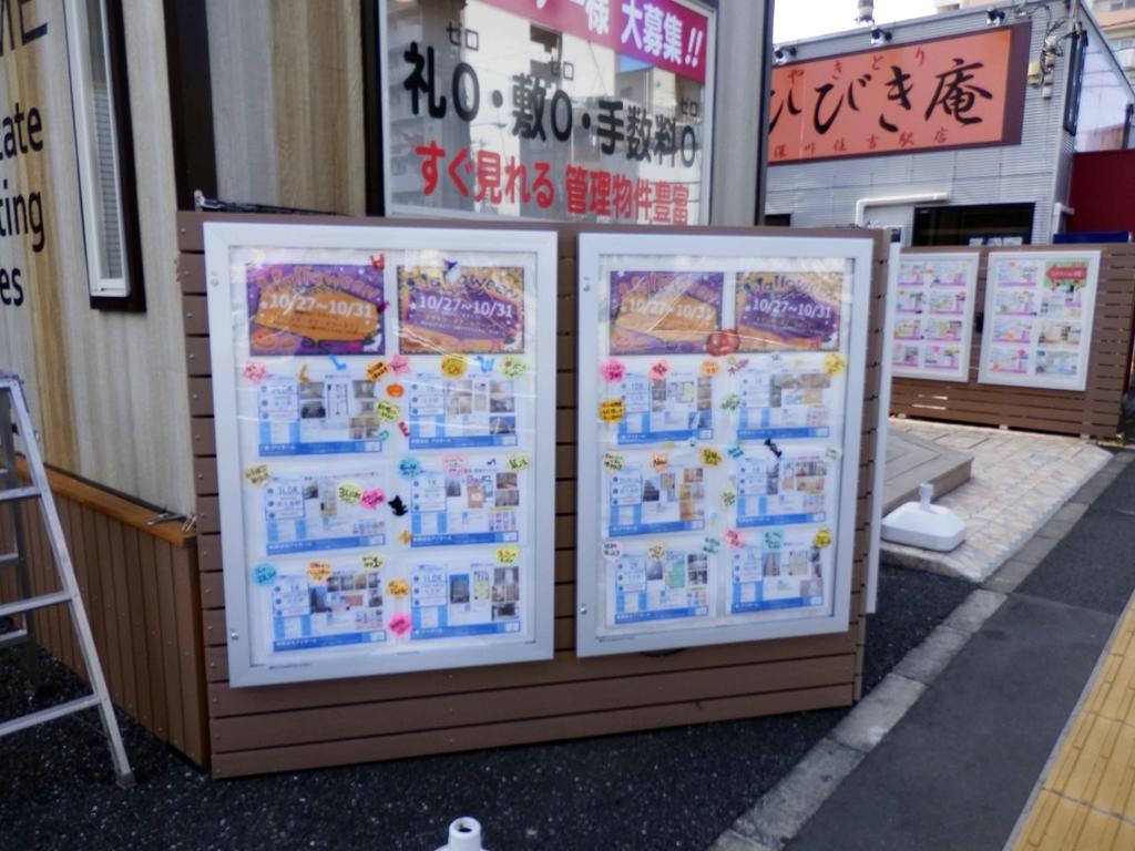f:id:sign-miyazaki:20181102131656j:plain