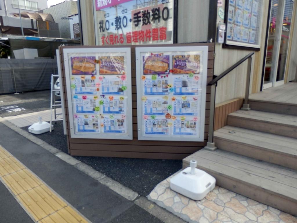 f:id:sign-miyazaki:20181102131717j:plain