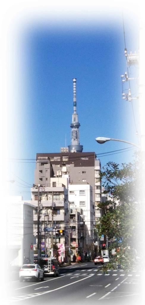 f:id:sign-miyazaki:20181102134637j:plain