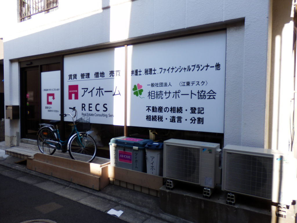 f:id:sign-miyazaki:20181226121705j:plain