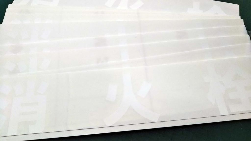 f:id:sign-miyazaki:20190227134625j:plain