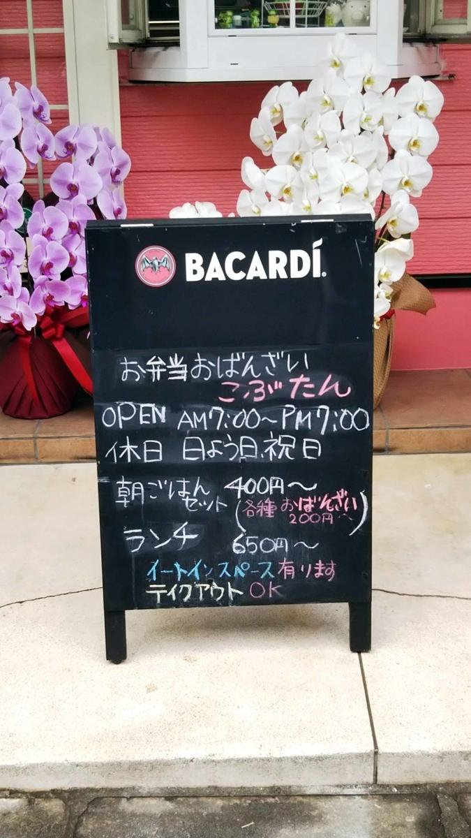 f:id:sign-miyazaki:20190603115239j:plain