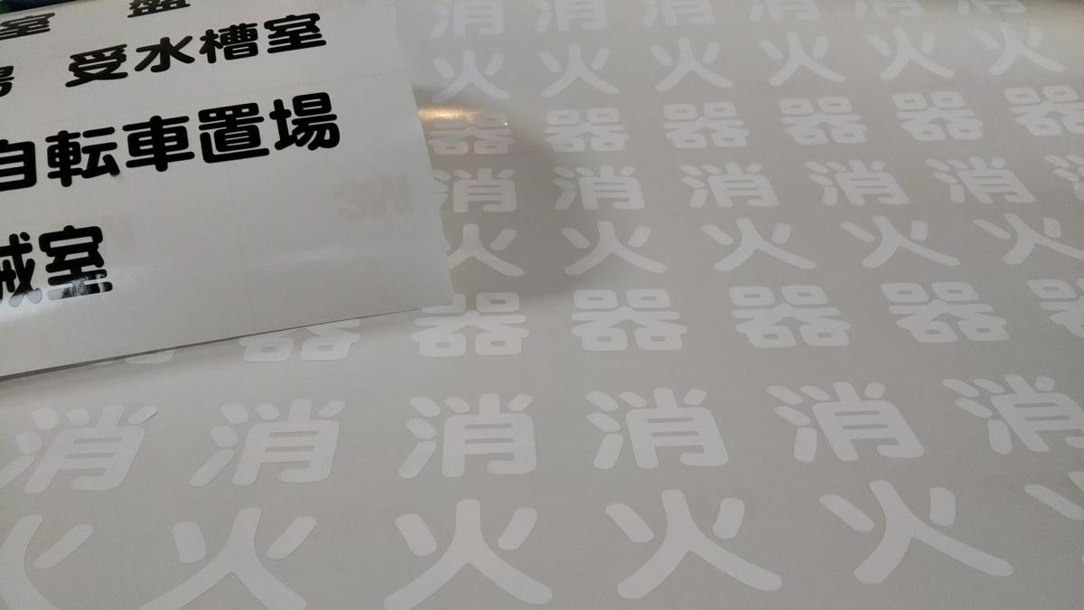 f:id:sign-miyazaki:20190712143124j:plain