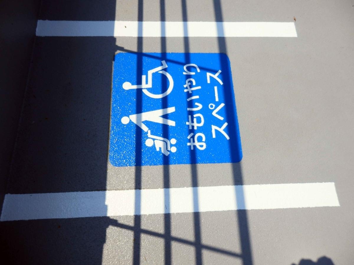 f:id:sign-miyazaki:20191018142100j:plain