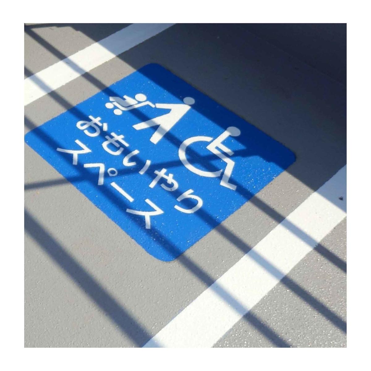 f:id:sign-miyazaki:20191018142357j:plain