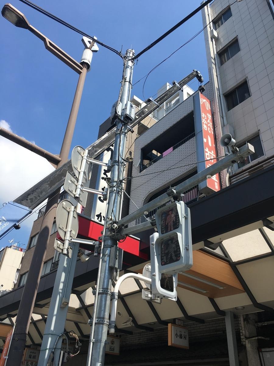 f:id:sign-miyazaki:20191024113103j:plain