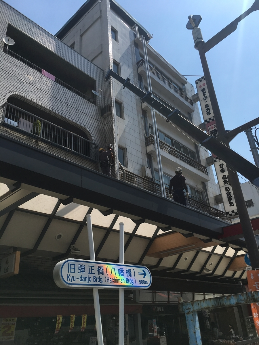 f:id:sign-miyazaki:20191024113402j:plain