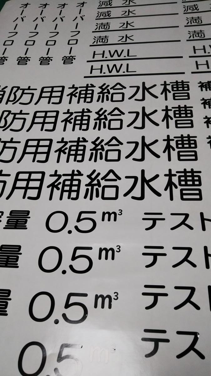 f:id:sign-miyazaki:20191108090926j:plain